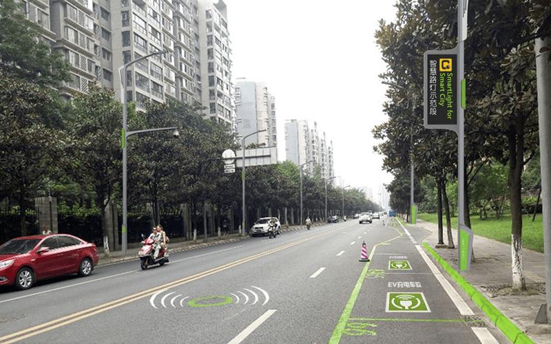 smart led street light
