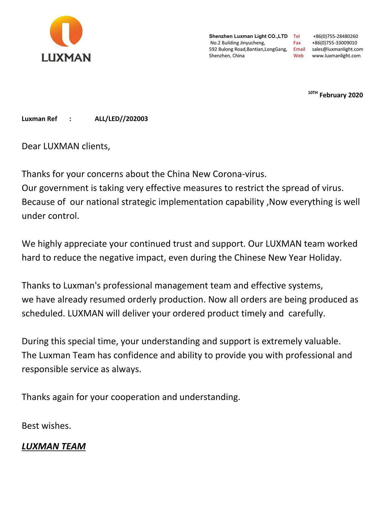 luxman light Coronavirus letter 202002