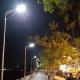 integrated solar led light